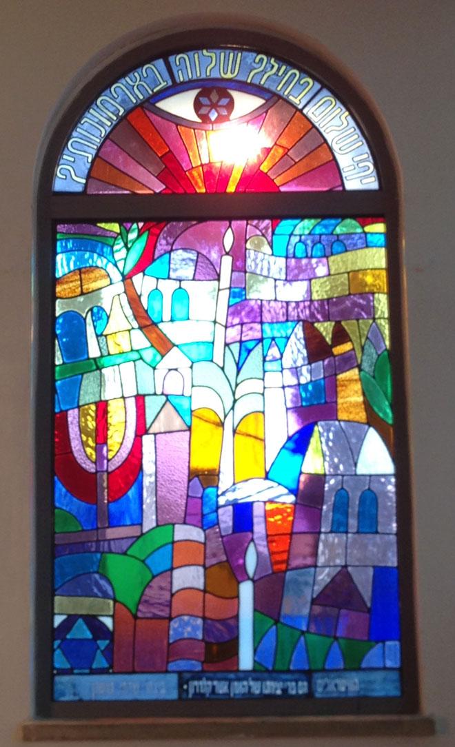 ויטראז' שיצר לבית הכנסת שבו נהג להתפלל (באדיבות טל קלדרון)