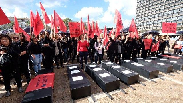 מחאת עמותת ויצו בתל אביב (צילום: שאול גולן)