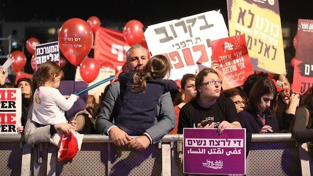 מחאה אלימות נגד נשים בכיכר רבין תל אביב (צילום: דנה קופל)