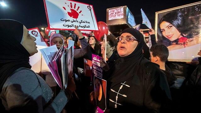 מחאה אלימות נגד נשים בכיכר רבין תל אביב (צילום: EPA)