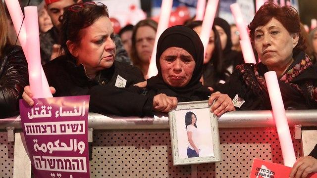 Demonstrators at Rabin Square protest against domestic violence (Photo: Dana Kopel)