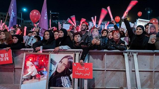 Demonstrators at Rabin Square protest against domestic violence (Photo: EPA)