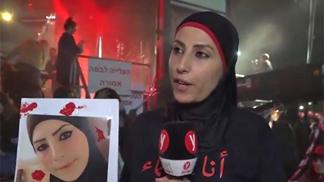 Shayma Rifi (Photo: Lihi Kropnik)