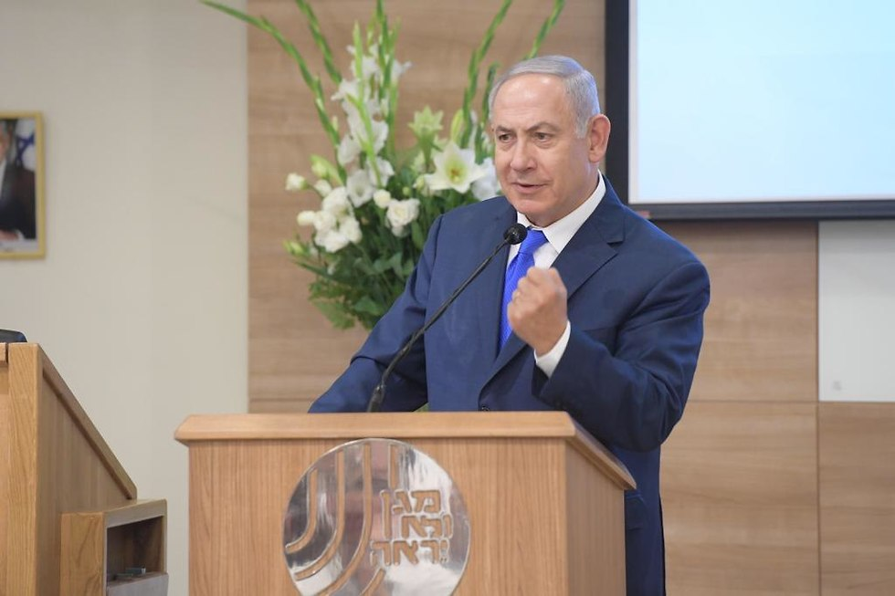 Prime Minister Benjamin Netanyahu at the award ceremony (Photo: Amos Ben Gershom GPO)