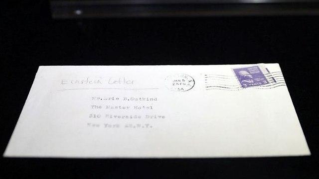 המעטפה שבתוכה נשלח המכתב (צילום: רויטרס)