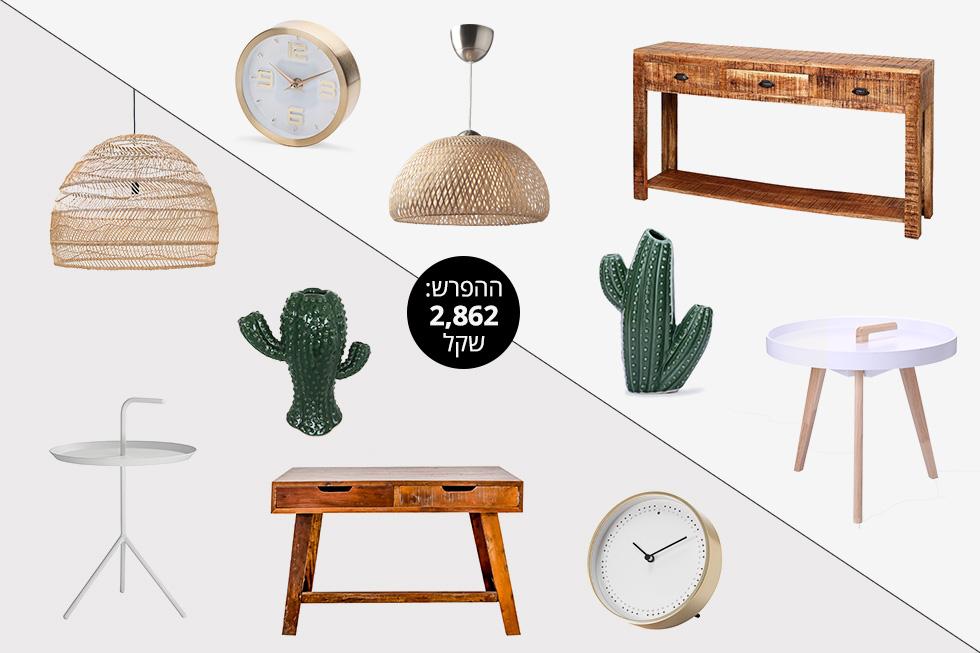 פריטים דומים במחירים שונים - מה תבחרו? (צילום: איקאה, ערן סלם, טולמנ'ס, גלוריה מונדי, קונטרסט, נובל קולקשיין, תמר אלמוג,  One Piece)