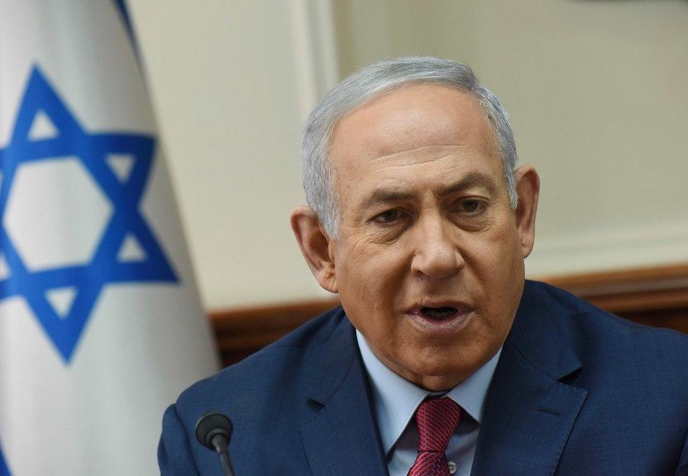 Prime Minister Benjamin Netanyahu at the committee meeting (Photo: AP)