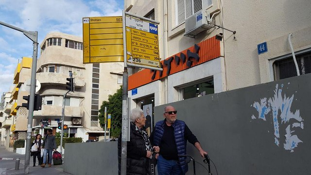 תחנת יונה הנביא בתל אביב (צילום: איתי שיקמן)