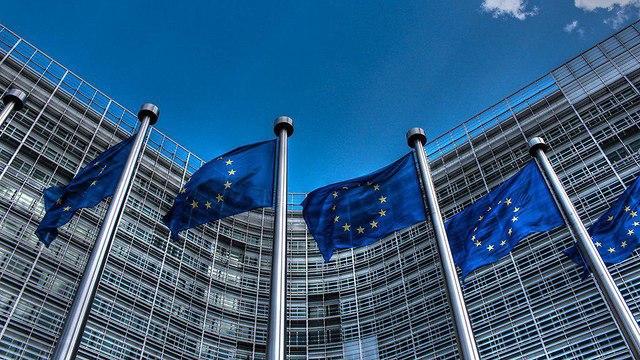 האיחוד האירופי ()
