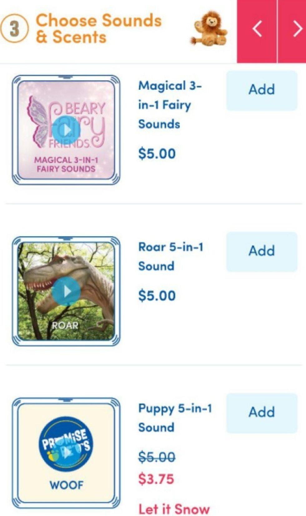 דובידו פקטורי בובות בהכנה אישית (צילום מסך מאתר Build a Bear Workshop)