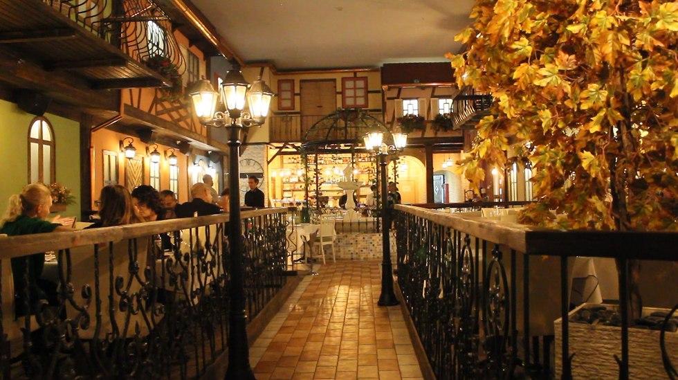 מסעדה לה רו ()