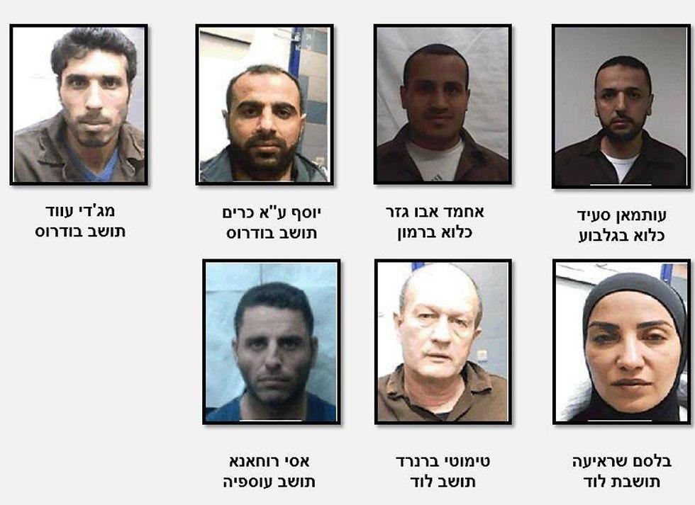שמות ותמונות החשודים בפרשייה (צילום: תקשורת שב