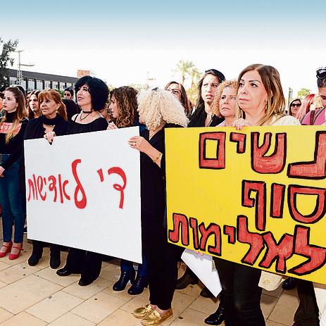 מפגינות בבאר־שבע. 120 מוקדי מחאה ברחבי הארץ | צילום: הרצל יוסף