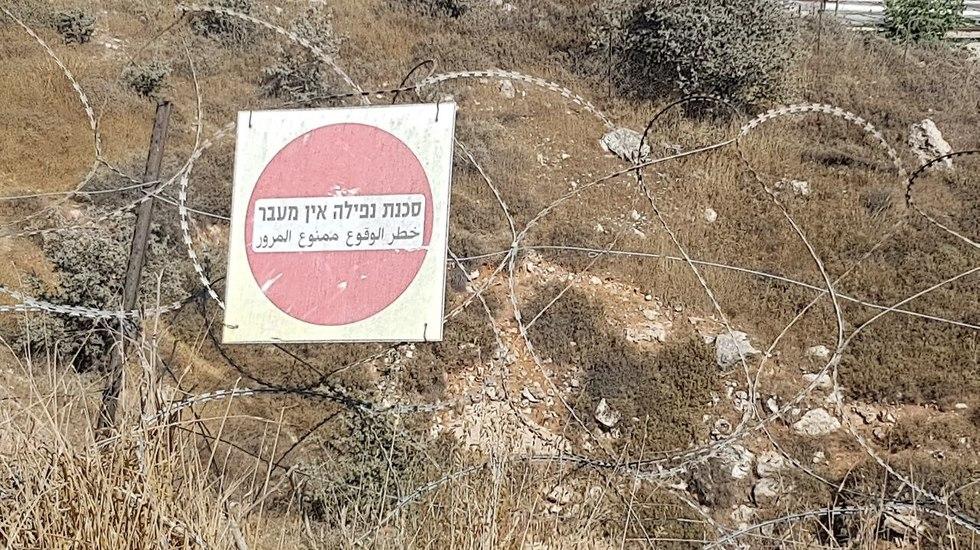 שלט בכניסה למערה (צילום: אסף קמר)