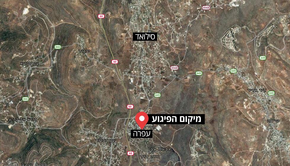 מפה פיגוע ירי עפרה  ()