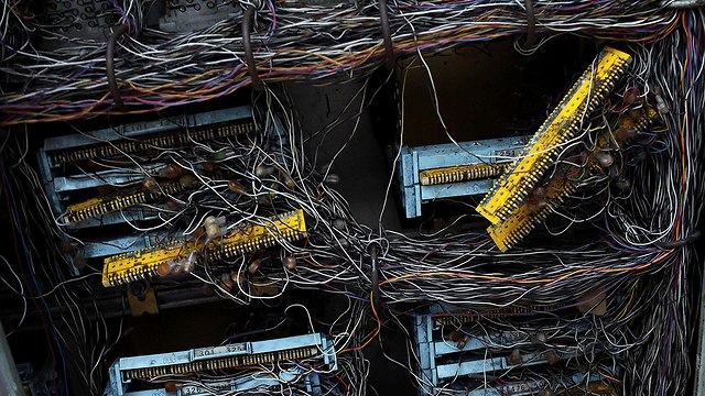 חברת ה תקשורת ה ממשלתית קאנטב ב ונצואלה (צילום: רויטרס)