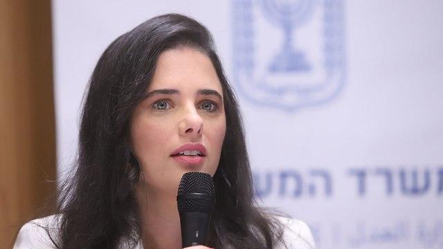 Israel tritt der FATF bei