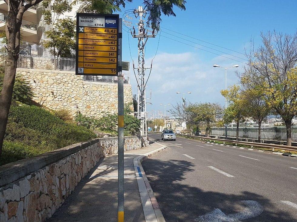 רח'יעקב דורי פינת הרב משאש בחיפה (צילום: אחיה ראב