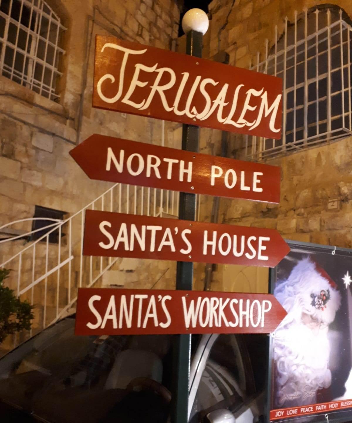 Указатель к Дому Санты-Клауса в Иерусалиме. Фото: Юлия Хович