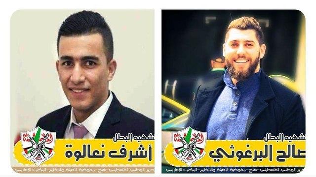 Fatah tweet praising the two terrorists