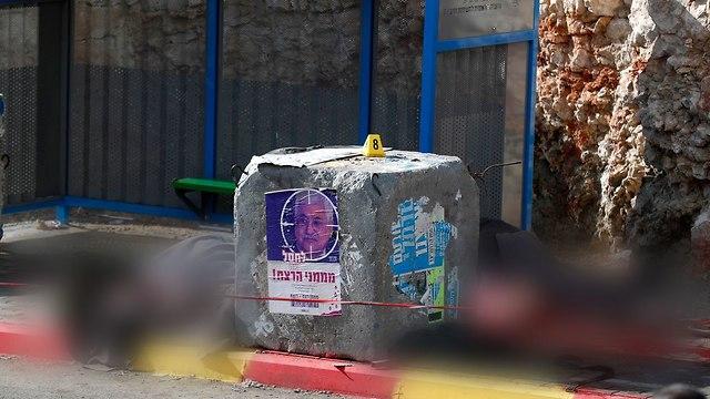 Scene of Givat Assaf attack (Photo: EPA)