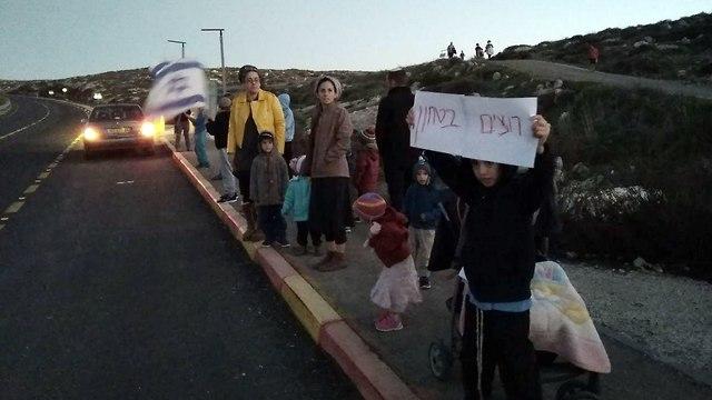Протест на шоссе № 60