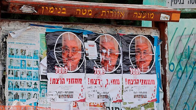 Posters calling for Abbas' assassination  (Photo: AFP)
