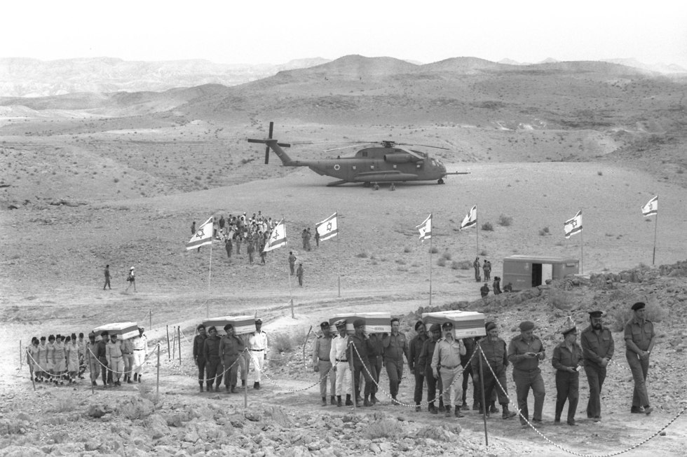 ההלוויה הצבאית המלאה שנערכה במאי 1982  (צילום: יעקב סער, לע