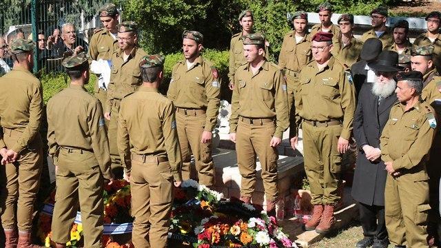 Funeral of Staff Sgt. Yovel Moryosef (Photo: Tomer Shonam Halevi)