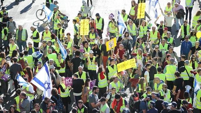 מחאת האפודים בתל אביב (צילום: מוטי קמחי )