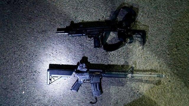 נשקים באיו