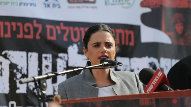Justice Minister Ayelet Shaked speaks at the rally (Photo: Alex Kolomoisky)