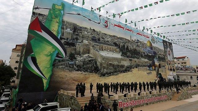 31 שנים להקמתו של חמאס (צילום: רויטרס)