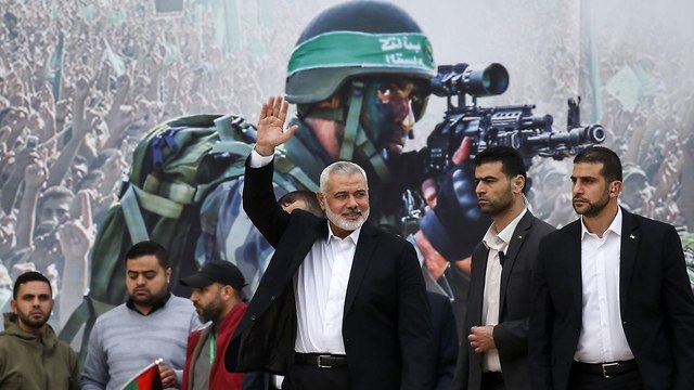 Hamas celebrates 31 years (Photo: AFP)