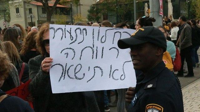 מחאת העובדים הסוציאליים בצל אביב (צילום: מוטי קמחי)