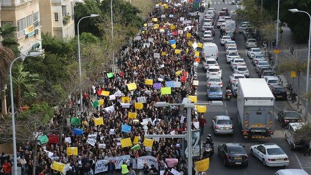 מחאת העובדים הסוציאליים בתל אביב (צילום: מוטי קמחי)