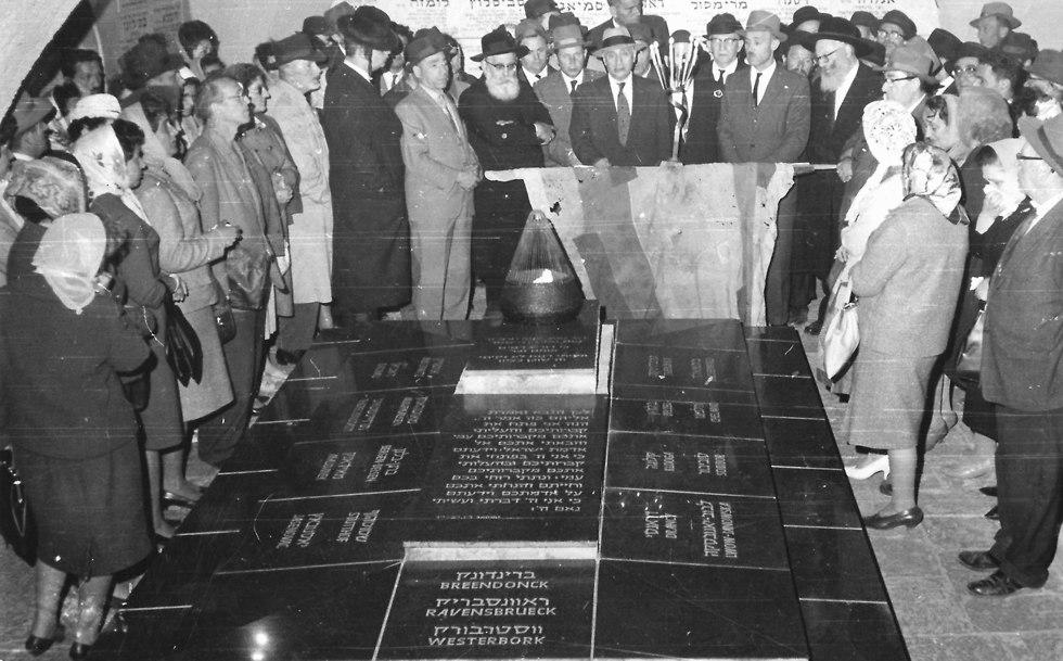 תמונות ממרתף השואה (צילום: פלפוט הרצליה - שנות החמישים)