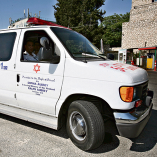 MDA ambulance (file photo)