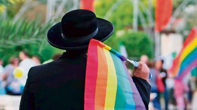 מצעד הגאווה חרדי ()