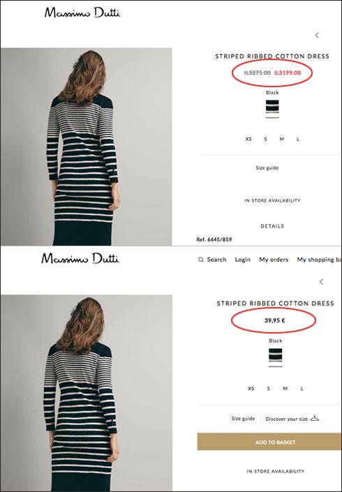 השוואת מחירים: שמלת פסים נמכרת בספרד במחיר 170 שקל לפני הנחה, ובישראל במחיר 199 שקל אחרי הנחת סוף עונה (צילום: מתוך massimodutti.com)