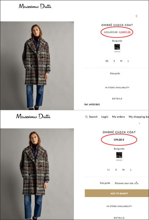 השוואת מחירים: מעיל צמר של מסימו דוטי נמכר בספרד במחיר 852 שקל לפני הנחה, ובישראל במחיר 895 שקל אחרי הנחת סוף עונה של כ-40 אחוז (צילום: מתוך massimodutti.com)
