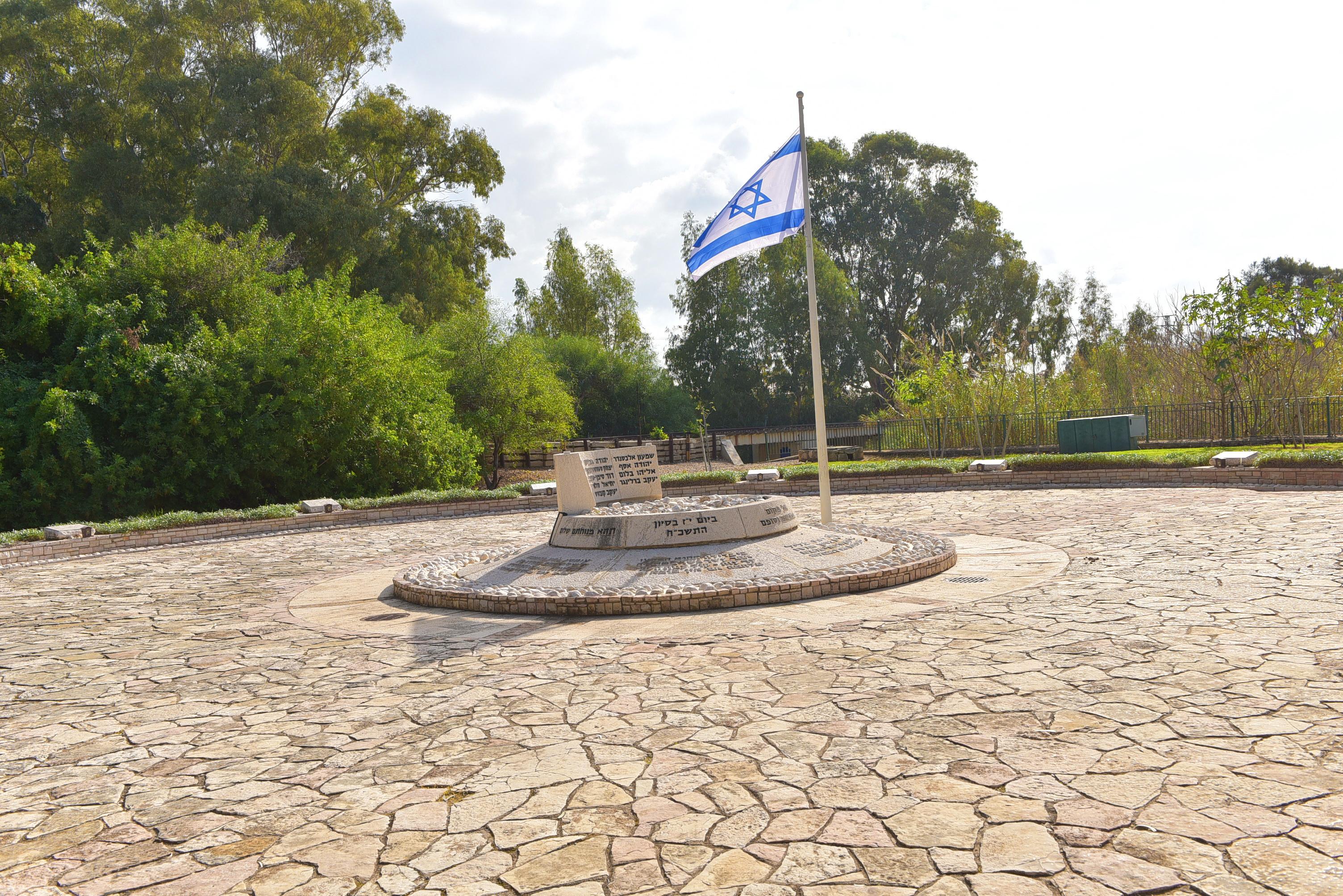 """Мемориал """"Нахаль Кзив"""" в Галилее. Фото: Михаэль Хури"""