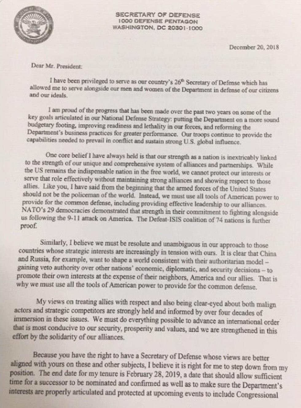 מכתב ההתפטרות של מאטיס ()