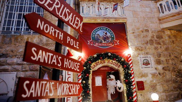 חג המולד בעיר העתיקה בירושלים (צילום: רויטרס)
