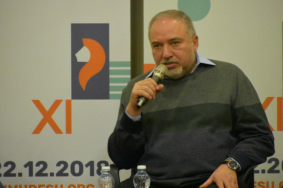 אביגדור ליברמן (צילום: יח