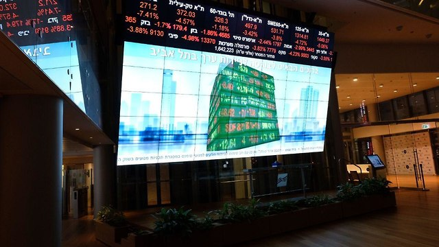 Tel Aviv Stock Exchange (Photo: Shaul Golan)