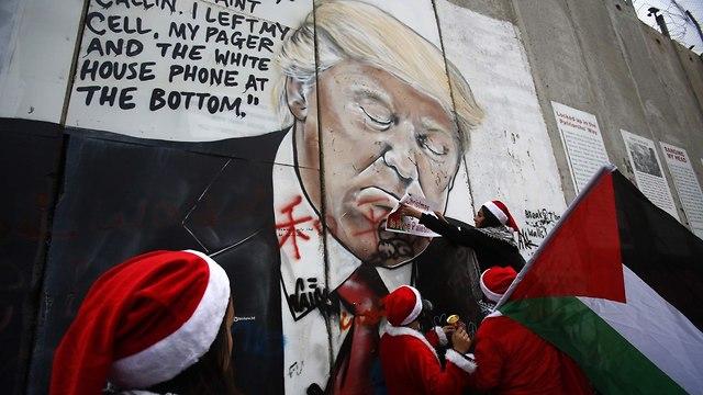 Graffityof Trump à Bethléem (Photo: AFP)