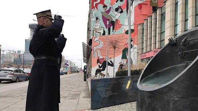 Церемония памяти Симхи Ротема в Варшаве. Фото: Twitter
