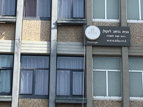כל הדירות מושכרות. הדיירים מרוצים מחברת הניהול  (צילום: דקל גודוביץ)