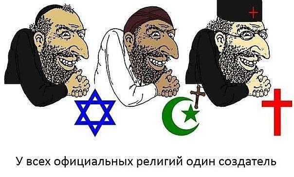 """""""לכל דת יש אלוהים אחד"""""""